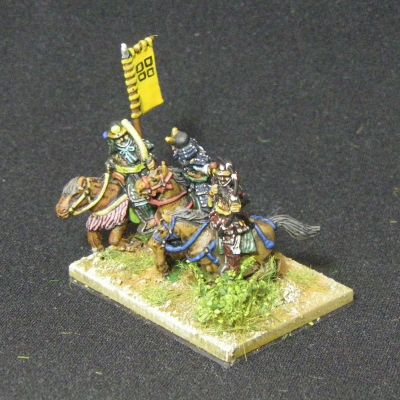 Samurai, 15mm